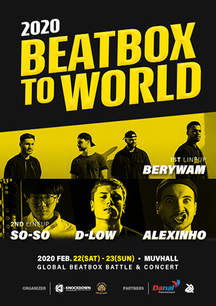 WORLD BEATBOX FESTIVAL