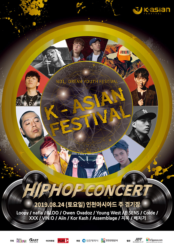 K-ASIAN Festival HIPHOP
