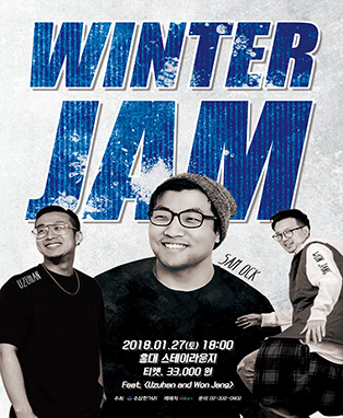 2018  Winter Jam Concert - Sam Ock, Uzuhan, Won Jang