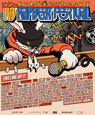 KB RAPBEAT FESTIVAL 2019