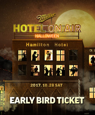MILLER HOTEL ON AIR