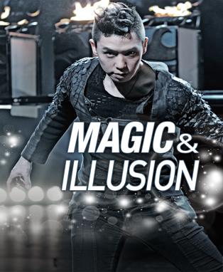 """이은결의 블록버스터 매직콘서트 """"MAGIC& ILLUSION"""""""