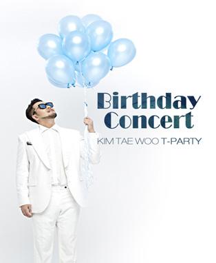 김태우 Birthday Concert<T-Party>