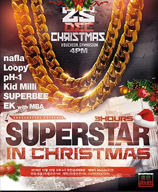 슈퍼스타 IN CHRISTMAS - 부천