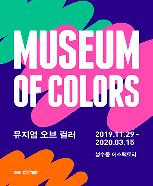 MUSEUM OF COLORS