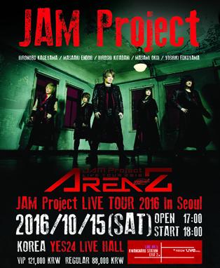 JAM Project LIVE TOUR