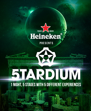 2016 하이네켄 프레젠트 스타디움 1차 공식티켓 (HEINEKEN Presents STARDIUM)