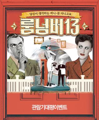 이벤트 포스터