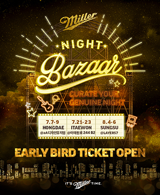 MILLER NIGHT BAZAAR