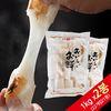 일본 정통 찰떡 키리모찌 1kg(22개입) x 2봉