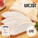 부드러운 수비드 오리지널 닭가슴살 6팩(1팩120g)