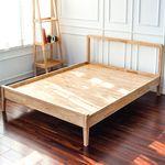 [HITO]히토 퀸 침대