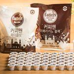 커피앤 액상캡슐커피 아메리카노+헤이즐넛(50개입)