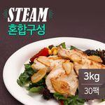 맛있닭 스팀 닭가슴살 혼합 100gX30팩(3kg)
