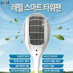 레펠스마트타워팬 GG-STF7274 인체감지센서 360도회전