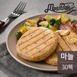 맛있닭 닭가슴살 스테이크 갈릭맛 100gX30팩(3kg)