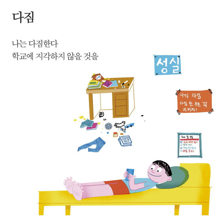 images on organization : 창비