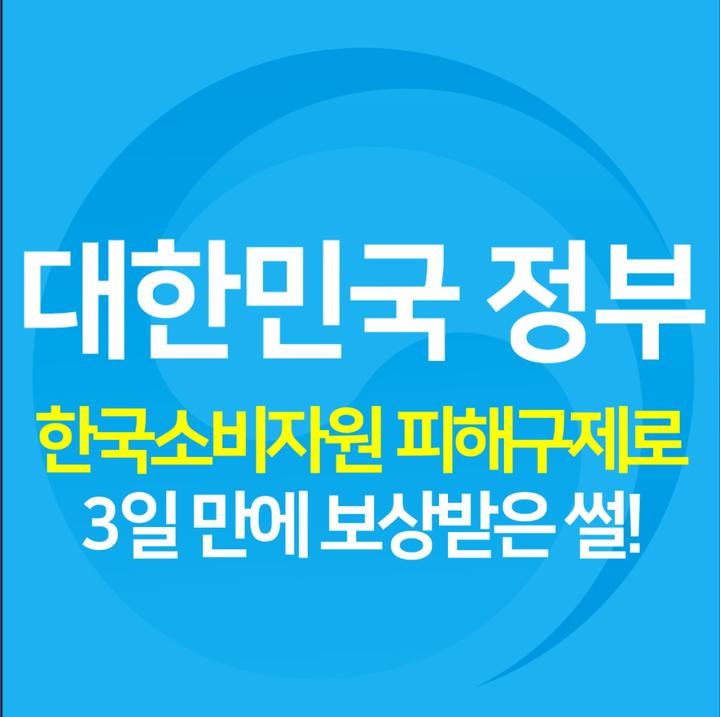 images on organization : 대한민국 정부