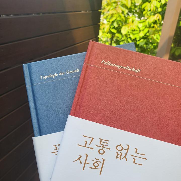 images on organization : 주니어 김영사