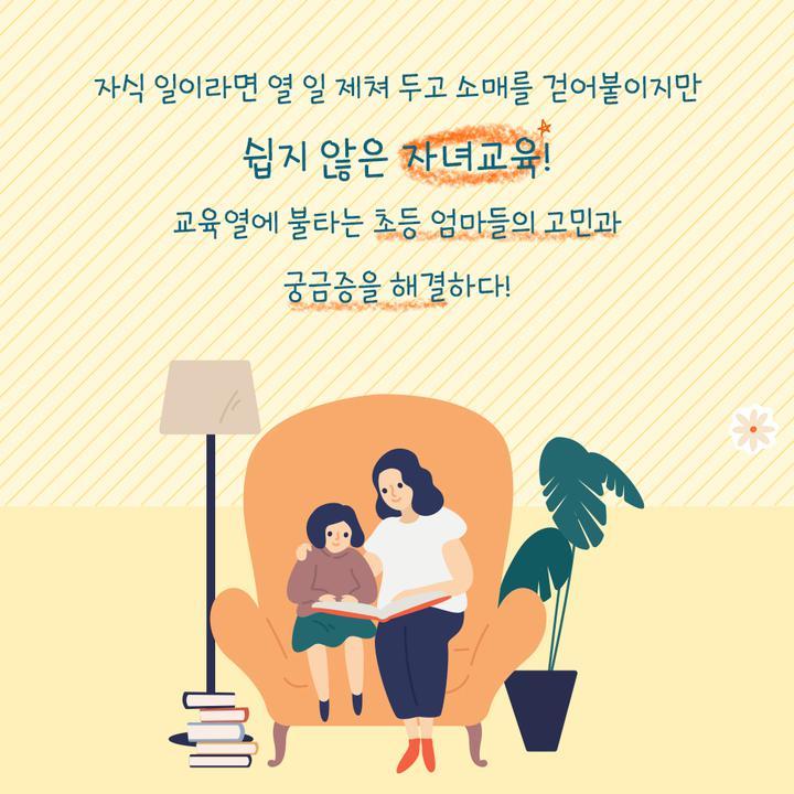 images on organization : 성안당