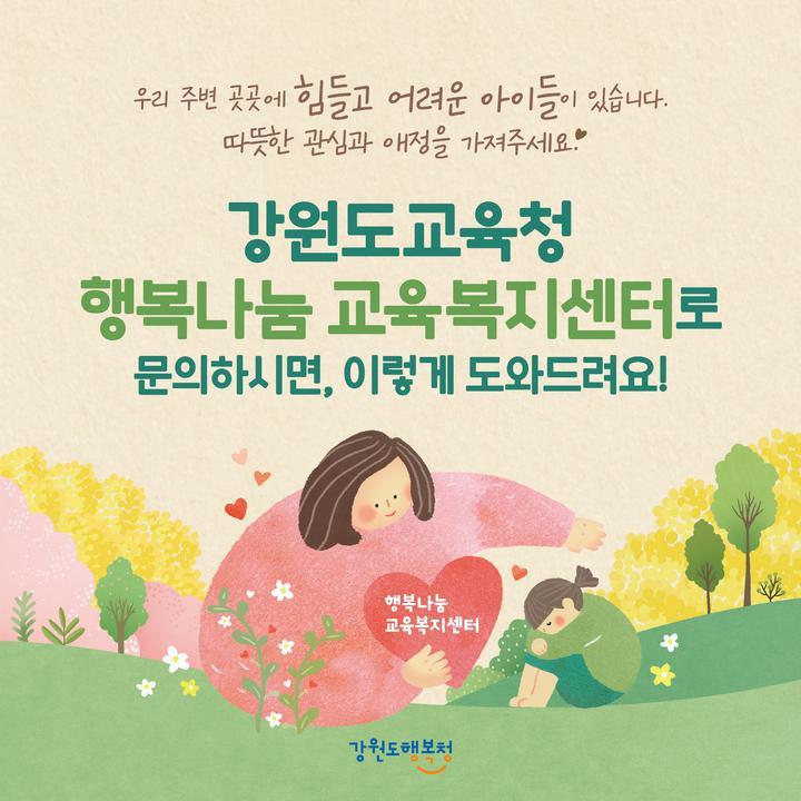 images on organization : 자녀교육정보