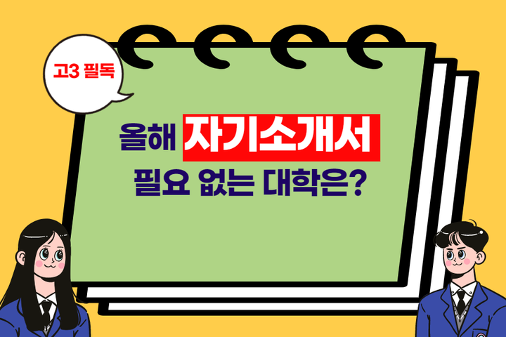 images on organization : 나침반36.5도