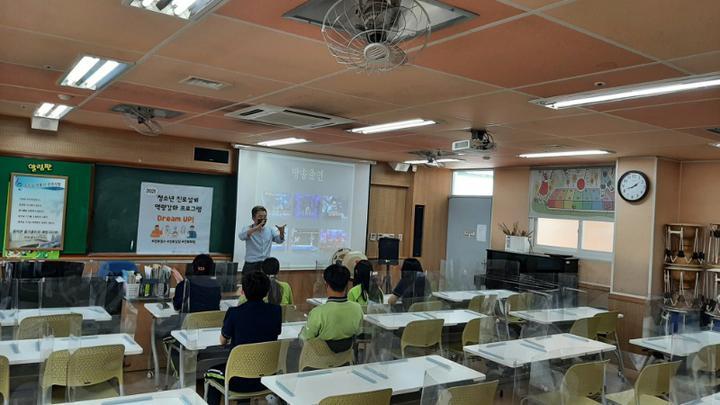 images on organization : 인천진로교육센터