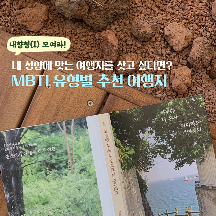 images on organization : 북라이프
