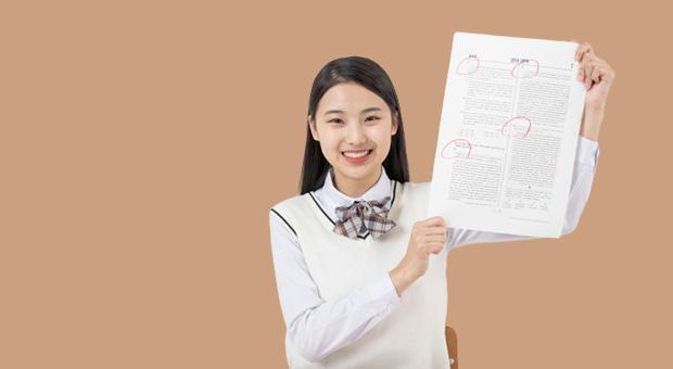 images on organization : 교육정보