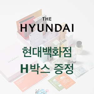 현대백화점 H박스 + PAYCO1만원 상품권 증정